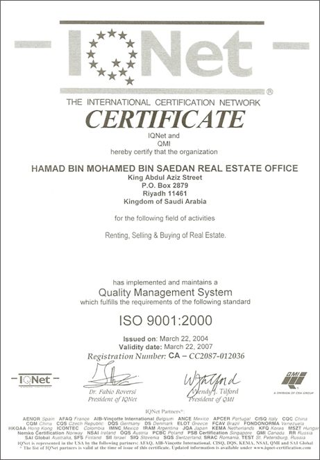 Quality Certification ISO9001